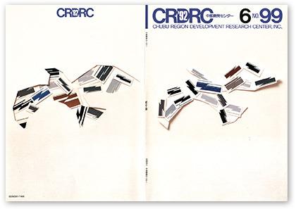 crdrc92.jpg