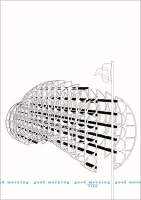 hf03-windsock.jpg