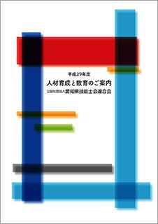 jinzai17-1.jpg