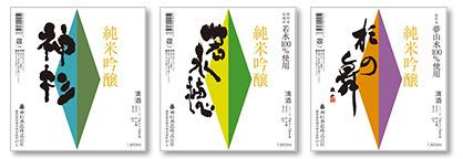 label3.jpg