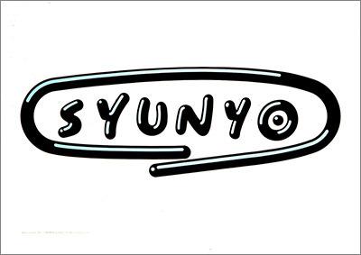 syunyo-cream.jpg