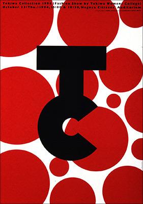 tokiwa_tc-red1994.jpg